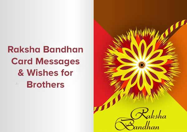 Raksha Bandhan Card Messages & Wishes for Brothers