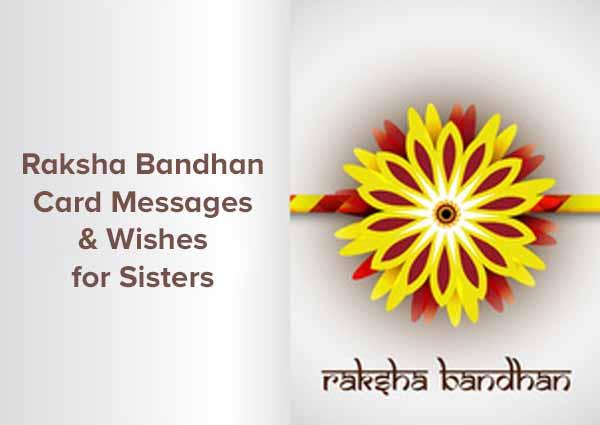 Raksha Bandhan Card Messages & Wishes for Sisters