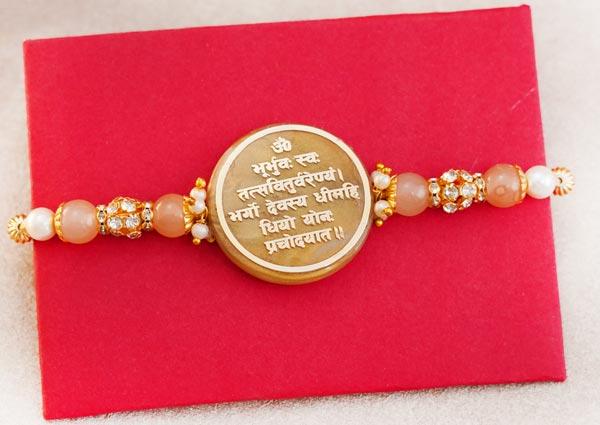 Gayantri Mantra Rakhi