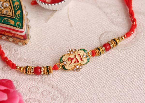 red color Rakhi